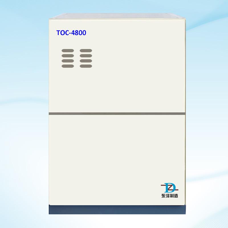TOC-4800总有机碳分析仪