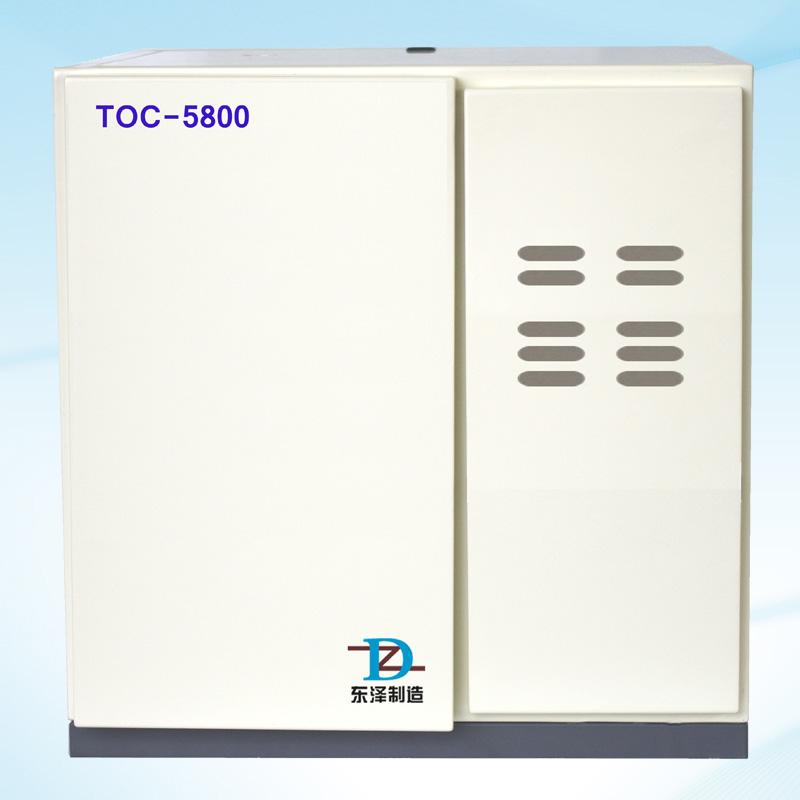 TOC-5800总有机碳分析仪