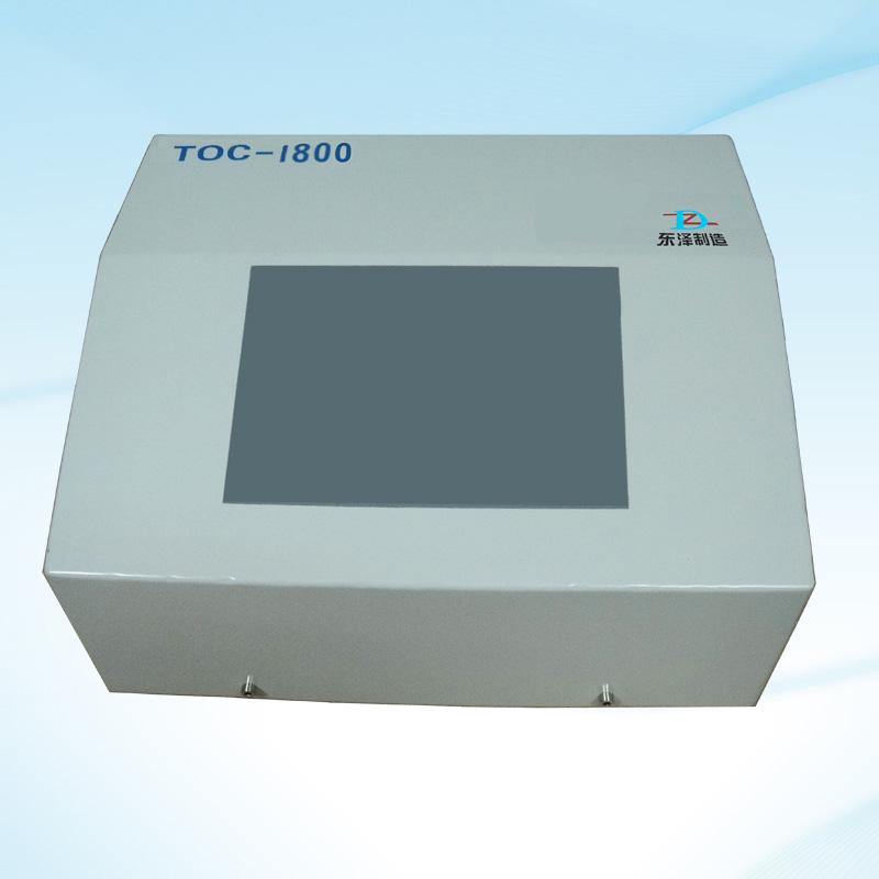 TOC-1800总有机碳分析仪
